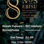 恵比寿NOS8周年記念イベント