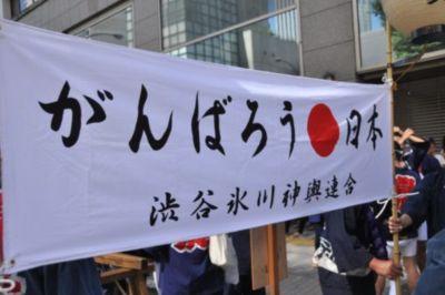 【後編】渋谷氷川神社例大祭2012取材!!