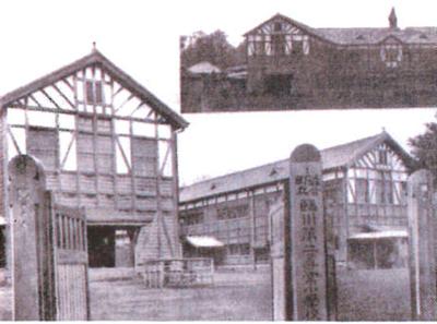 長谷戸小学校100周年記念記事