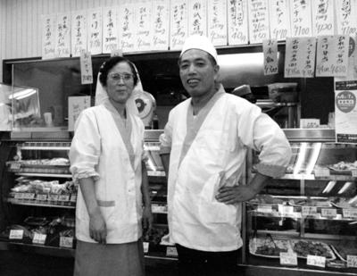 創業52年老舗の惣菜屋「恵比寿中島」