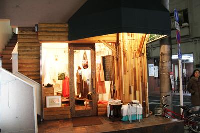 小さな小さなギャラリー「山小屋」の歴史