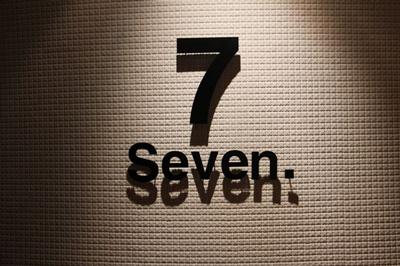 恵比寿のオシャレな貸セミナールーム「seven」はナイス