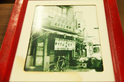 昭和35年原宿で創業の名店ラーメン「栄楽」が恵比寿で楽しめる