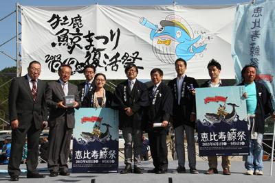 【前編】恵比寿鯨祭で集まった募金を宮城県石巻牡鹿に持って行きました。