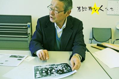 第二回 恵比寿な人たち 小林防火服(株)会長 エビス商店街振興組合理事長 小林虎太郎さん