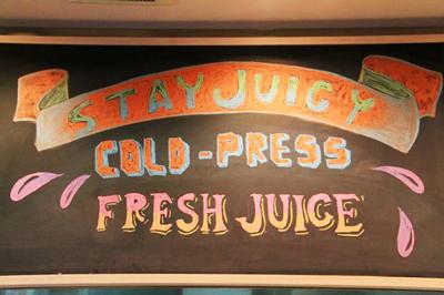 「飲むサラダ」!?「飲む輸血」!?恵比寿に新しくできたコールドプレスのお店sunshine juice