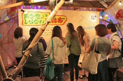 恵比寿麦酒祭り2014「あなたのしらない恵比寿」のご報告と御礼