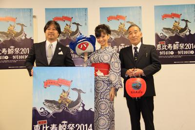 恵比寿鯨祭2014が本日より開催!!参加店14店舗メニュー完全公開!!