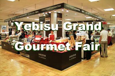 恵比寿の街を盛り上げたい!そんな恵比寿の超名店7店が恵比寿三越に大集合!!