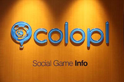 恵比寿にあるコロプラ社の社内がエンターテーメント過ぎて凄い