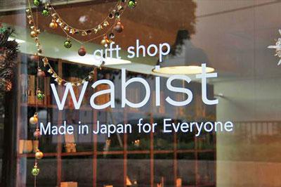 恵比寿から日本伝統の職人技が新しい形で表現された小物が勢ぞろいwabist
