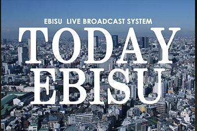 今日の恵比寿がまるわかり新機能「TODAY EBISU」をテスト公開