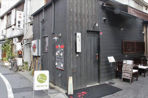 yebisu003