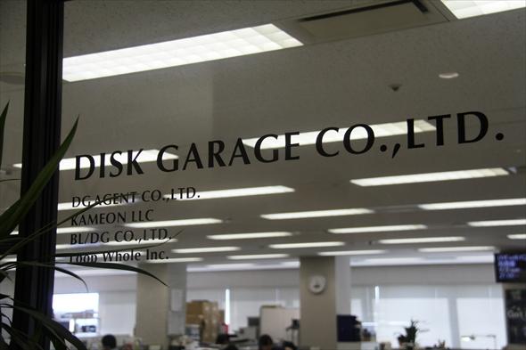 イベントでお馴染みのディスクガレージさんも恵比寿!
