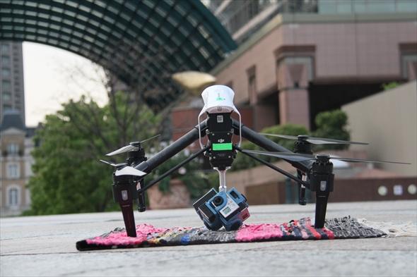 dron020
