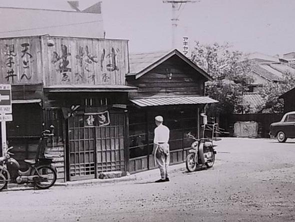 恵比寿ビール坂の上に合った蕎麦屋「ゑびす屋」