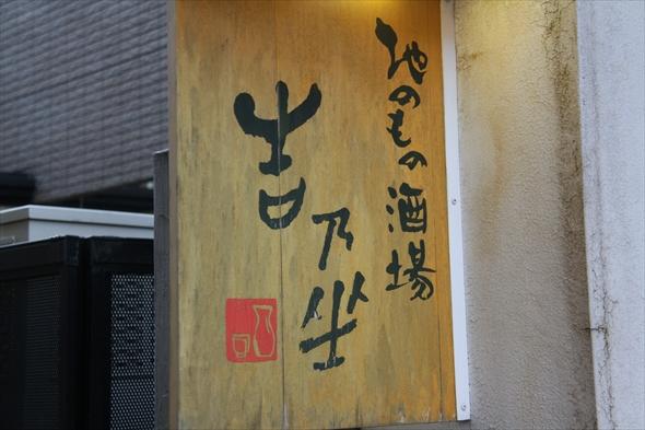 kichino028