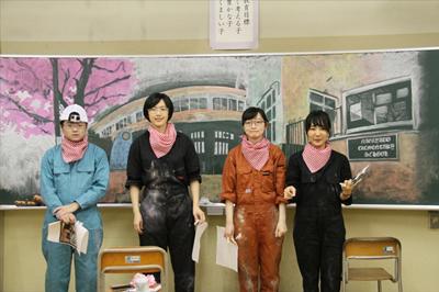恵比寿の長谷戸小学校卒業生へ学校・親・企業から贈る圧巻の「黒板アート」