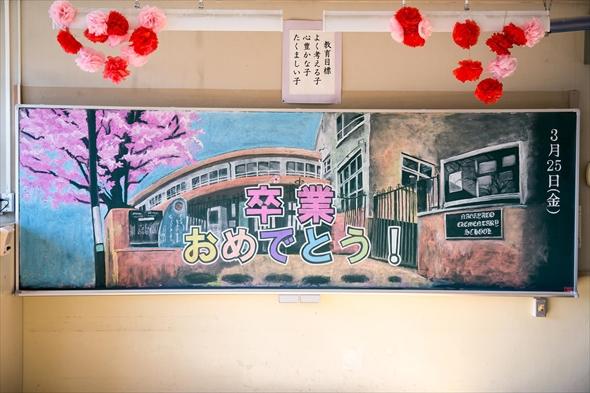 nagayato012