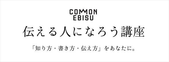 common002