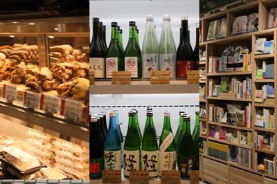 恵比寿住民が気になるアトレ恵比寿西館に入ったお店を取材してわかったこと