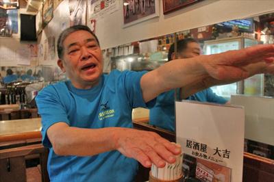 現役80歳で調理場に立ち続ける徳之島料理「居酒屋 大吉」物語