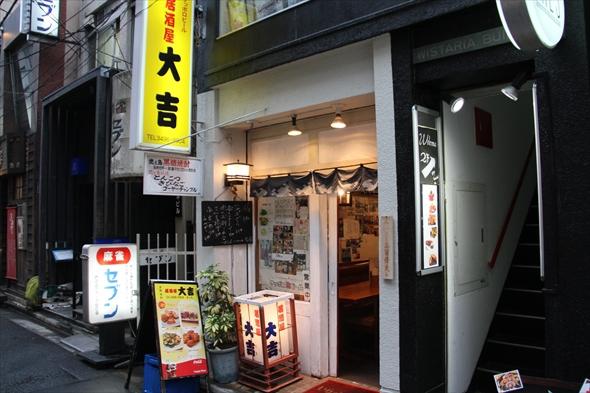 oyoshi008