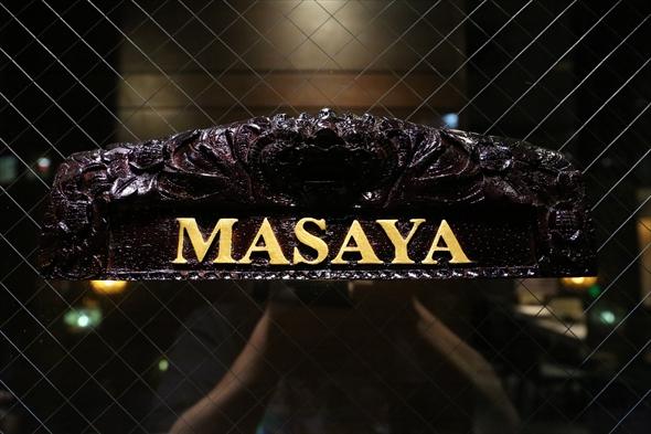 masaya001