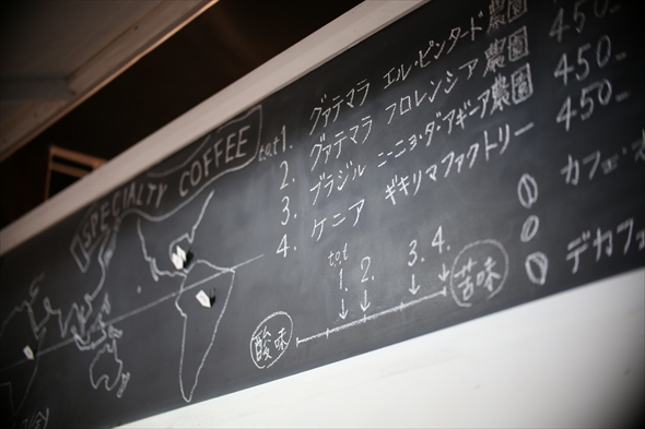 cafe009