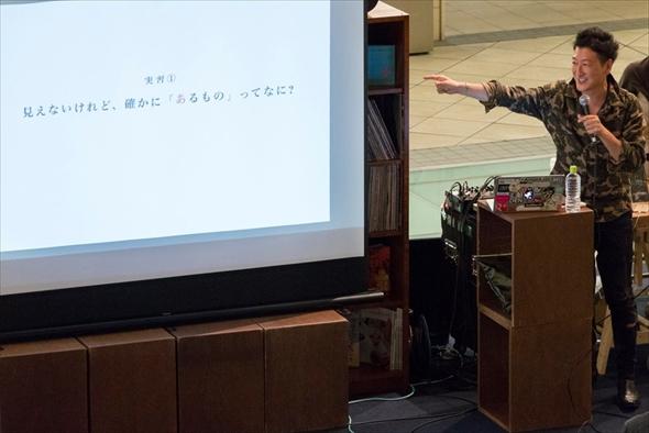 堀潤の「伝える人になろう講座」がスタート。