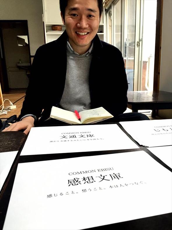 図書館の名前を決める日。阿部さんが企画書を持ってきてくれた