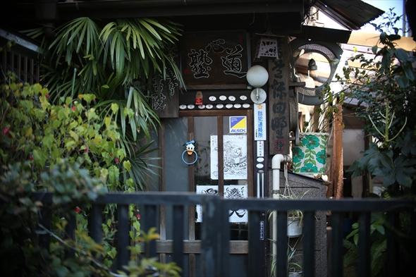 三澤さんの書道教室