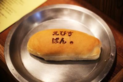 あえて都会で「まちのパン屋」を出すという気合がうれしい「えびすぱん」