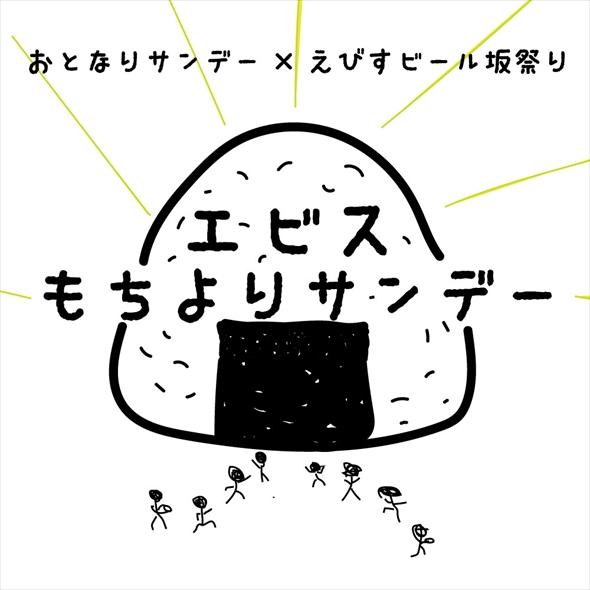 mochiyori005