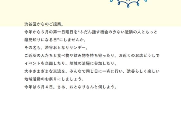 mochiyoriy004