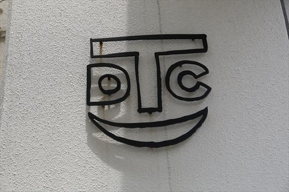 dtc001