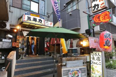 広尾ちゃんこの老舗「玉海力」が21年の営業に幕。閉店の理由・歴史を社長にロングインタビュー