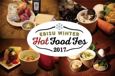 酷寒の寒空の下で隠れた名店のスープを飲む「Winter Hot Food Fes 2017」が開催!
