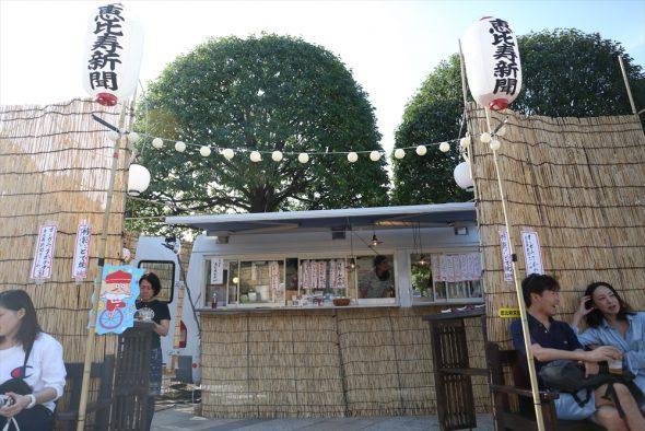 恵比寿文化祭「居酒屋恵比寿新聞」の施工は恵比寿じもと工務店