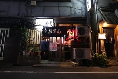 さよなら菊代。6月2日で60年の歴史に幕。この通りから木造建築の家が消えていく。