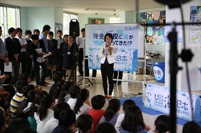 恵比寿のかけづか小学校に高級魚「クエ」がやって来たー!