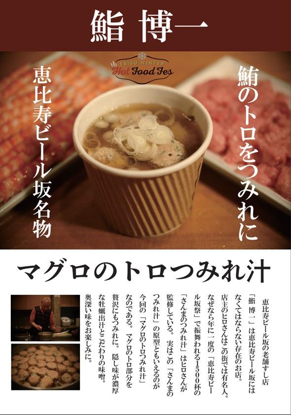 hotfoodfeso007