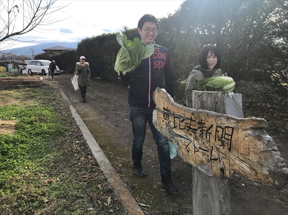 河口湖の恵比寿新聞ファーム