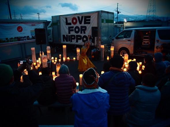 キャンドルジュンさんが主催されていた「LOVE FOR NIPPON」