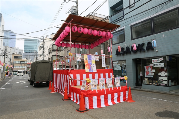 hikawakai003