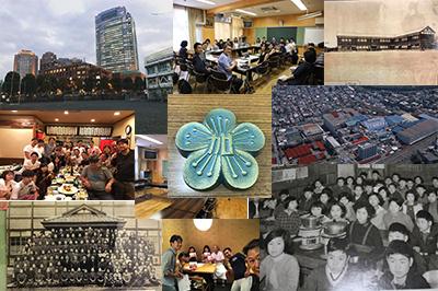 恵比寿の加計塚小学校が100周年!在校生卒業生みんなでお祝いしたい!