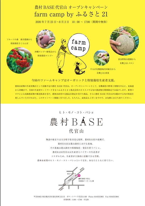 base000