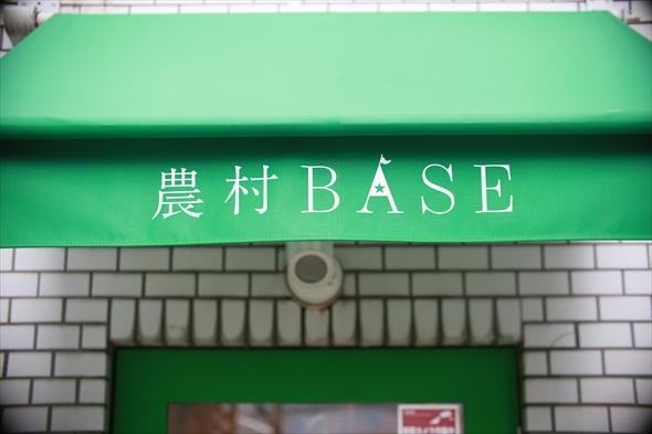 base003