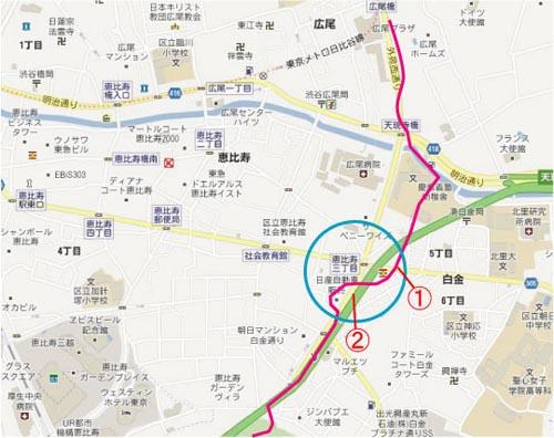 渋谷区港区境界